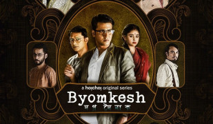 Byomkesh (2017) Season 4 Web Series - Watch Online - Latest