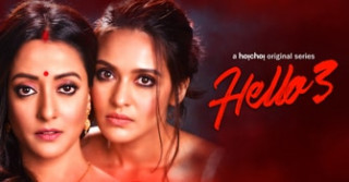 Charitraheen (2018) Season 2 Web Series - Watch Online